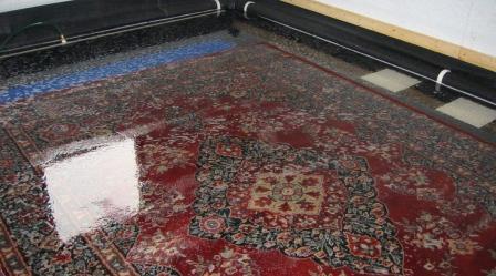 rug bath